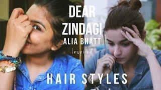 Dear Zindagi | Alia Bhatt inspired hairstyles | Get the look
