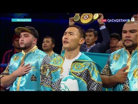 Канат Ислам - Брэндон Кук Касипкой бокс 09.09.2017