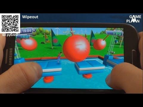 Game Plan #140 Жестокие игры (Wipeout)