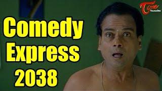 Comedy Express 2038   B 2 B   Latest Telugu Comedy Scenes   #ComedyMovies