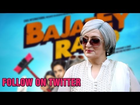 Follow Dolly Ahluwalia On Twitter - Bajatey Raho