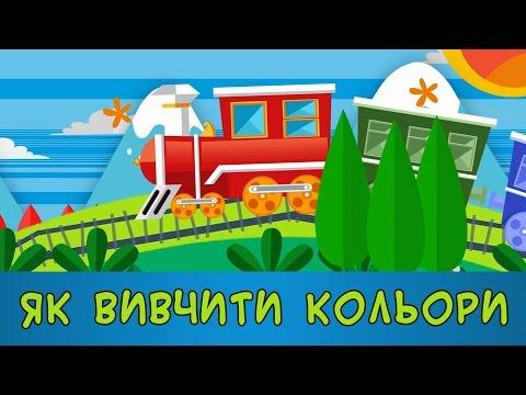 Музыка без слов из мультиков советских слушать онлайн