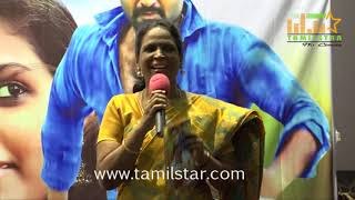Kirubai Movie Audio Launch