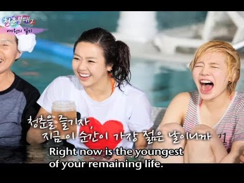 Invincible Youth 2   청춘불패 2 - Ep.14: Unforgettable Spa Trip!