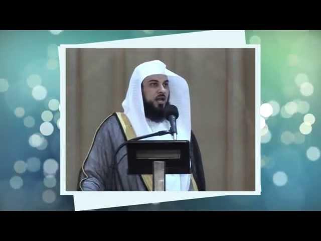كان صلى الله عليه و سلم يعجبه الفأل | د. محمد العريفي
