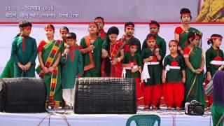 Bengali song 'Ei je amar matribhumi ei je amar desh'_Savaira Nuha
