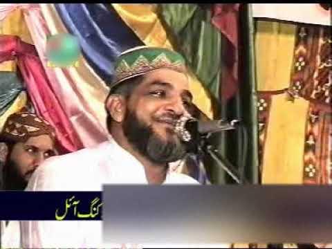 Maa Di Shan Iftikhar Hussain Tahir video