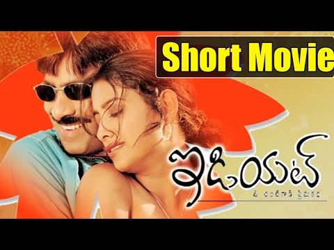 Idiot Short Movie || Ravi Teja, Rakshita video