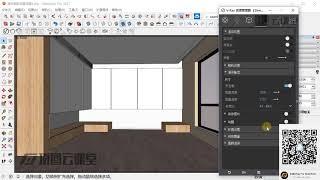VRay3 4 for sketchup零基础入门 VRay3 4渲染参数设置技巧 08