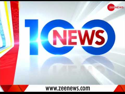 News100: Amarnath Yatra halted due To rain