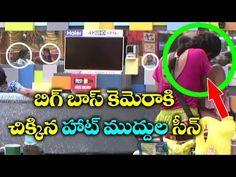 Tejaswi And Banu Sri Romance | Bigg Boss 2 Telugu Episode 9 Highlights | YOYO Cine Talkies