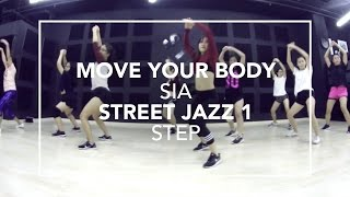 Move Your Body (Sia) | Step Choreography
