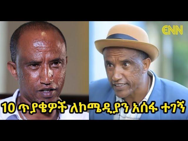 Interview With Comedian Assefa Tegen