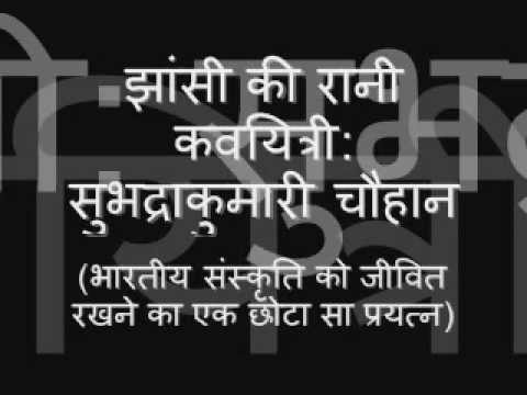 Khub ladi mardani song mp3 download