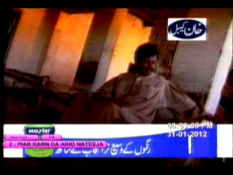 Changa Dhola Rab Rhaka From Darya Khan (Atta Ullah Khan) By...