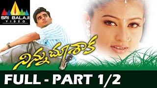 Ninnu Choosaka Full Movie Part 1/2 | Madhavan, Sneha | Sri Balaji Video