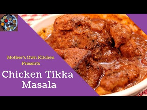 Restaurant Style Chicken Tikka Masala| Chicken Tikka|Authentic Indian Cooking|Recipe by Mother's Own