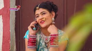 Exclusive New Marwari Song||Laddudo Jimo Toh Chhori || Hansa Rangili ||2016 Superhit Song