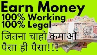 [हिन्दी] इस अमेजिंग एप से ऑनलाइन पैसे कमाएं! यूनटो (मेरा कोड - akatM)