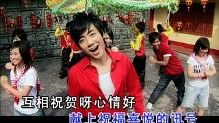 Download Nick Chung 钟盛忠 《红红热闹闹》 官方MV 3Gp Mp4