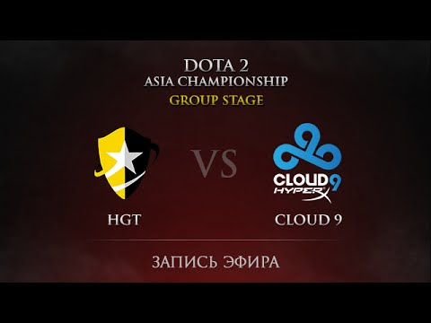HGT -vs- Cloud9, DAC 2015, Group Stage, Day 1, Round 2