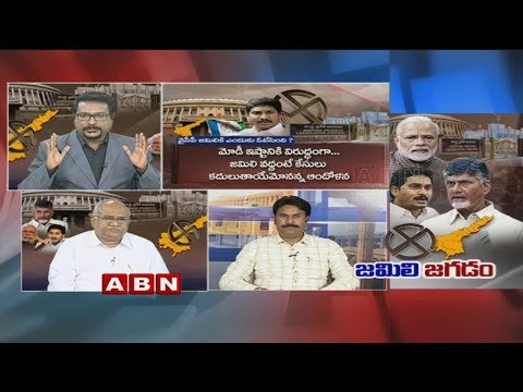Debate | YCP Supporting Jamili  Elections Heats Up Politics In Ap | Part 1