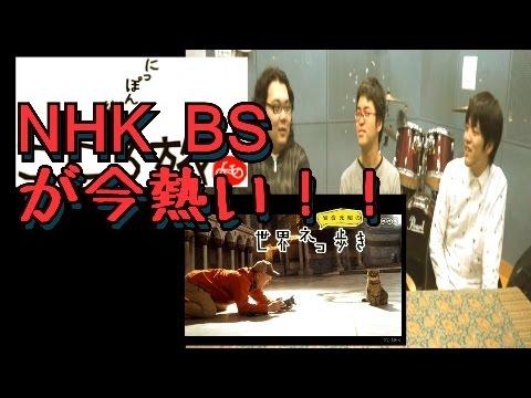 自転車の 火野正平 自転車 nhk : 火野正平 :: VideoLike
