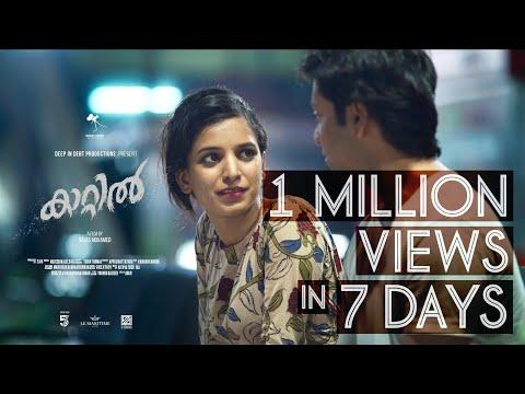 Kaatil | Latest Malayalam Short Film |  Ann Saleem | Aaroon Julius Punnen | Sajas Mohamed thumbnail