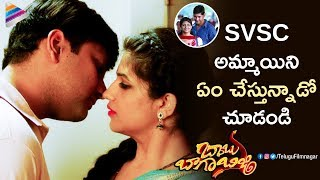 Srinivas Avasarala Fun with Supriya Aysola | Babu Baga Busy Latest Telugu Movie | Tejaswi Madivada