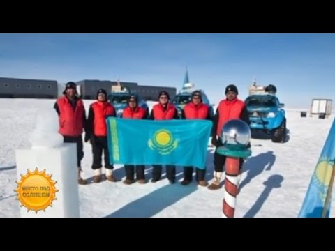 Казахстан в книге рекордов Гиннеса (20.01.16)