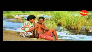 Kochi - Kochi Malayalam Movie Comedy Scene