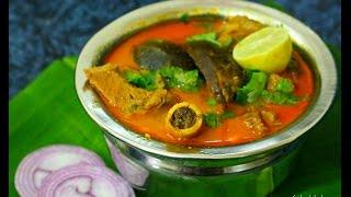 Arcot-Style Mutton Kathirikai Kuzhambu