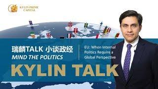 Mind the Politics - EU: When Internal Politics Require a Global Perspective