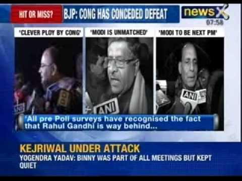 Rahul Gandhi won't be Congress' Prime Minister nominee for 2014 Lok Sabha polls - NewsX