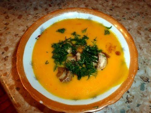 Тыквенный суп-пюре (pumpkin soup)
