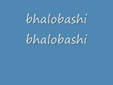 Bangla Song-bhalobashi Bhalobashi video