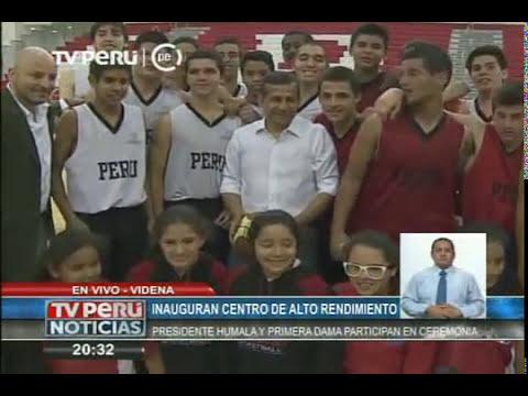 Presidente Ollanta Humala inauguró Centro de Alto Rendimiento de la Videna