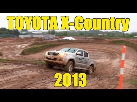 Toyota X-country 2013 - мини-отчет