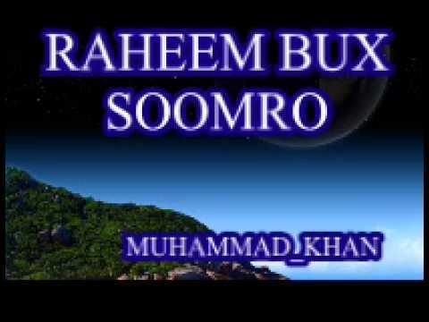 ♥♥new Full Taqreer♥♥molana Raheem Bux Soomro 2014 video