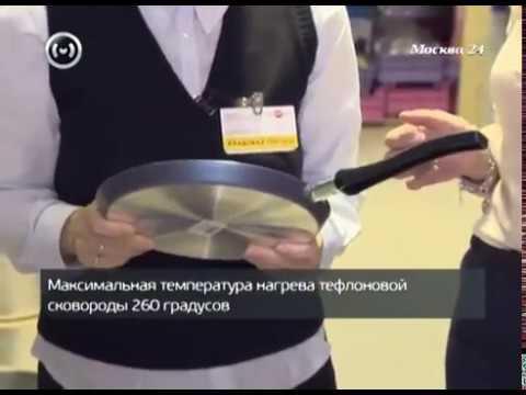 Видео как выбрать сковородки