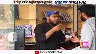 | Photographer Shop Prank | | By Nadir Ali In | P4 Pakao | 2019