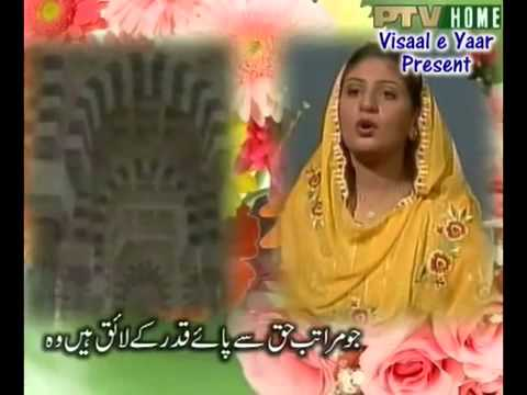 Qasida Burdah Shareef In Three Different Languages (arabic, Urdu And English) video