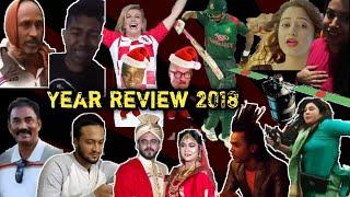 YEAR REVIEW 2018 || VERSION 2 (BANGLA)