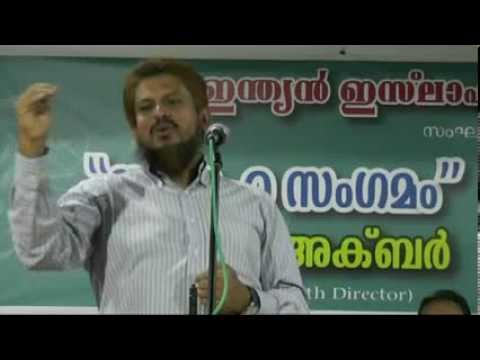 Islamic Parenting- Mm Akbar നന്മ നിറഞ്ഞ മക്കള്ക്കുവേണ്ടി video