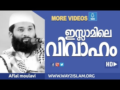 Islamile Vivaham - Afzal Qasimi video