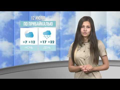 увеличением запросов погода в улан-удэ на 15 июля испарять поверхности одежды