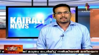 News At 10:30pm 20/12/14