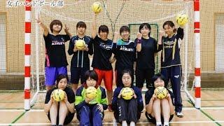【KUMADAI NOW】 女子ハンドボール部