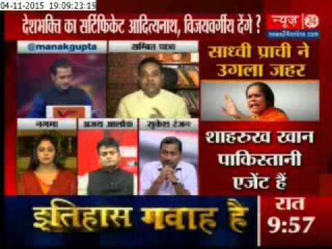 Sabse Bada Sawal |  देश की शान Shahrukh Khan को देशद्रोही क्यों कहा?