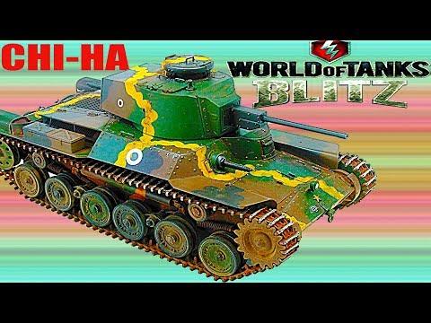 WoT Blitz обзор танк  Chi ha китайский танк новичкам китайская ветка World of Tanks Blitz#75